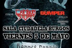 2017-05-05 Cartel  Omen, La Ciudadela